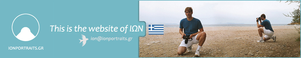 ionportraits.gr banner